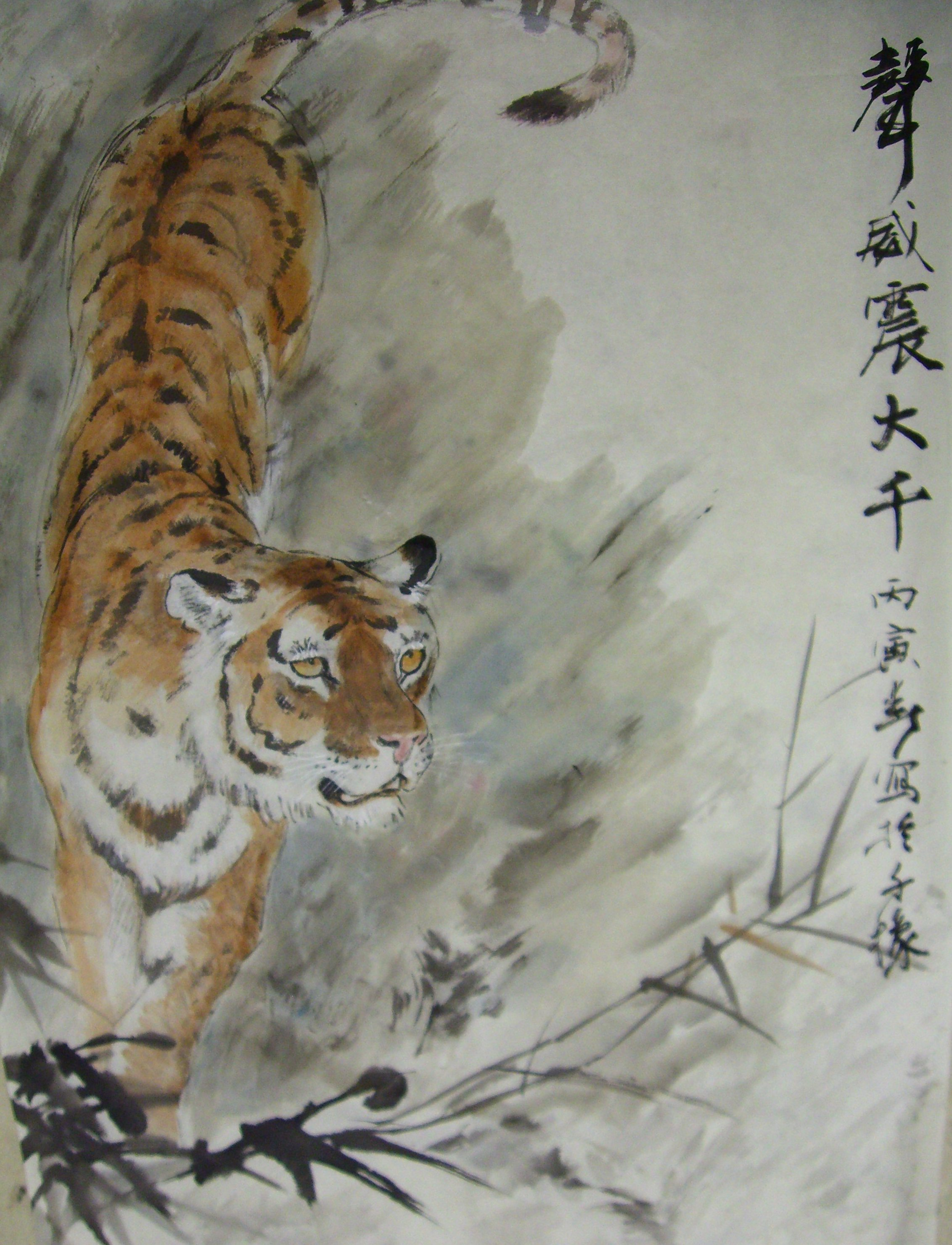 Chinese painting class tiger painting i ink yarn beer for Chinese mural art